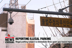 Life & Info: Illegal parking s
