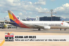Life & Info: Asiana Airlines s