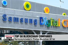 Samsung listed in Forbes top 5