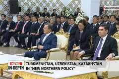 Analysis and prospects of Moon's 'New Northern Policy'