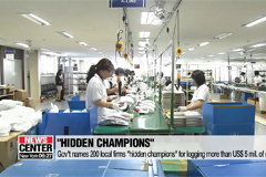 Gov't names 200 local firms 'h