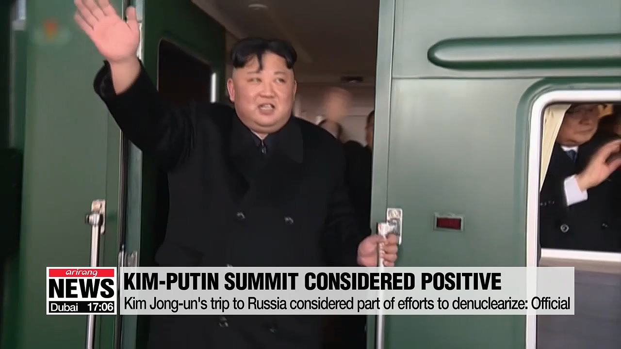 Seoul confirms Kim Jong-un's visit to Russia, says visit may produce positive outcome