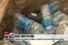 Life & Info: Korean gov't to boost recycling through easy-to-recycle packaging