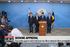 Four parties approve deal to f