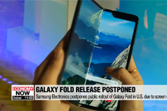 Samsung Electronics postpones public rollout of Galaxy Fold in U.S. due to screen defects
