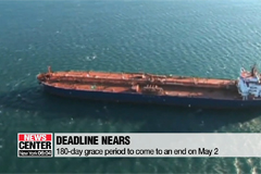 U.S. does not give extension to waiver on its sanctions against Iran's oil industry