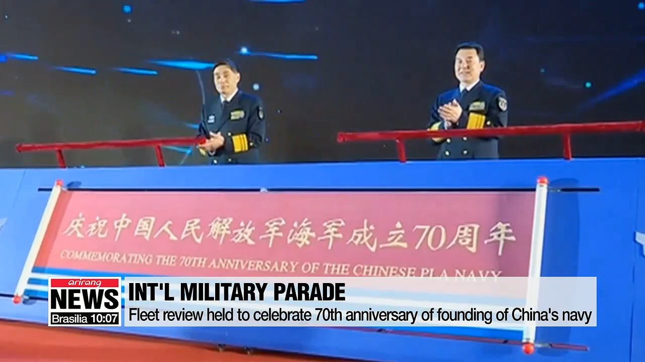 Fleet review held to celebrate 70th anniversary of founding of China's navy