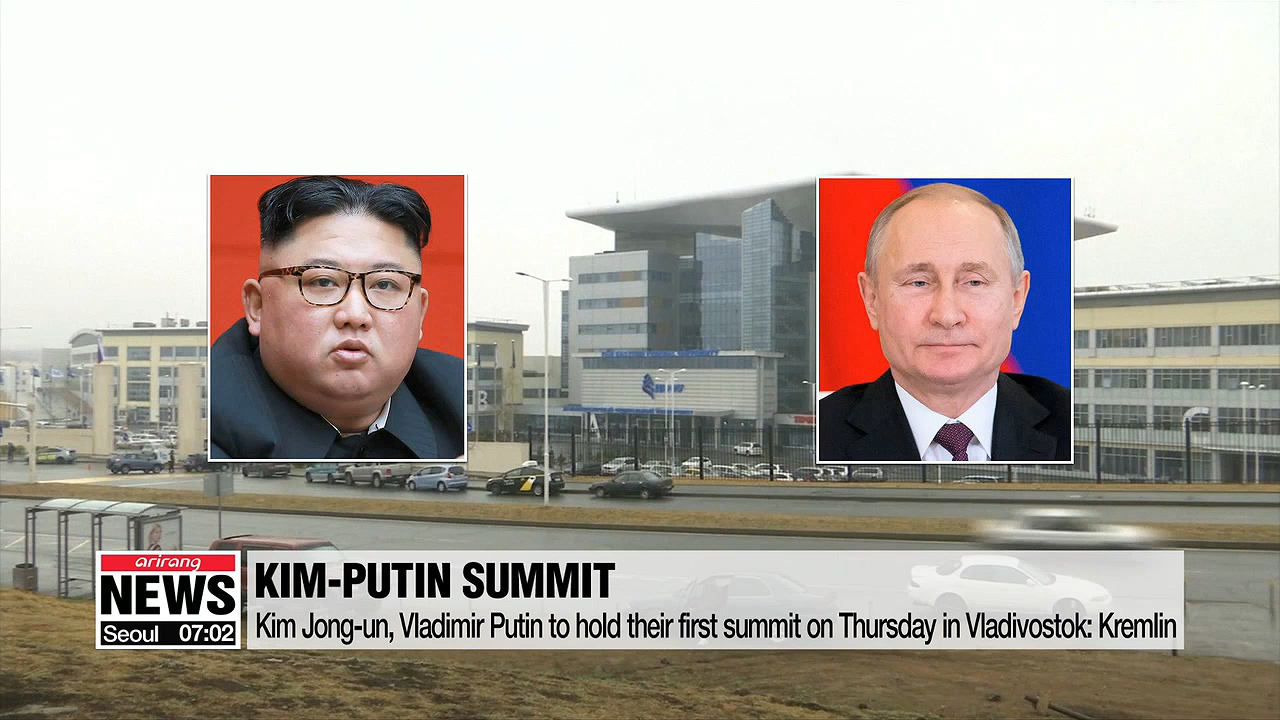 Kim Jong-un, Vladimir Putin to hold their first summit on Thursday in Vladivostok: Kremlin