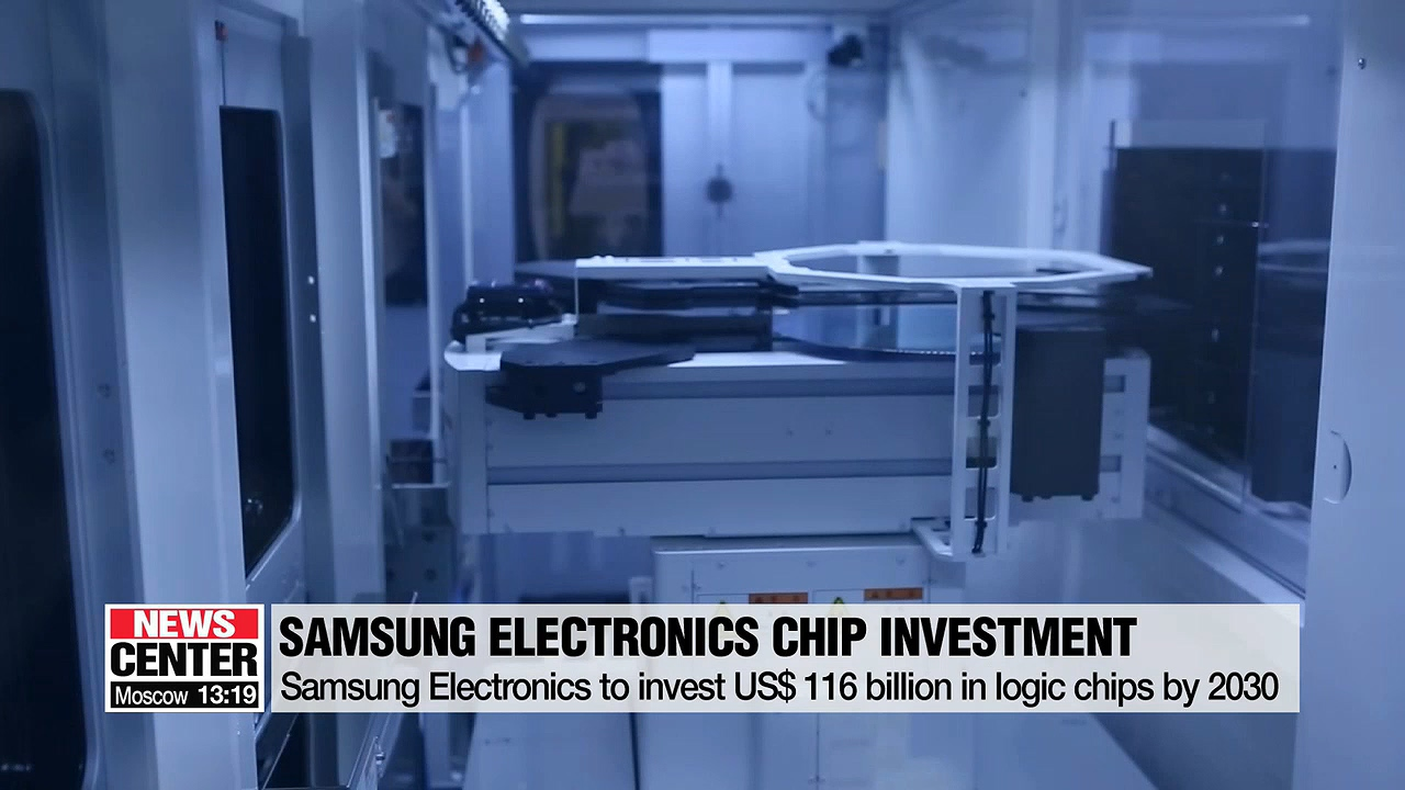 Samsung Electronics to invest $116 billion in logic chips by 2030