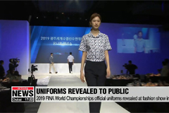 Official uniforms revealed for 2019 FINA World Championships