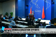 China is ready to join Russia in the denuclearization of the Korean peninsula