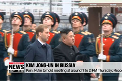 Kim Jong-un arrives in Vladivostok for his summit with President Putin on Thursday