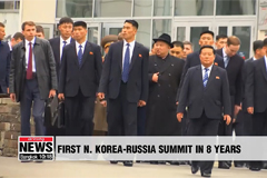 Kim Jong-un and Vladimir Putin soon to have their first face-to-face
