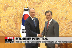 Moon sits down with Russia's security adviser, hours after Kim-Putin summit
