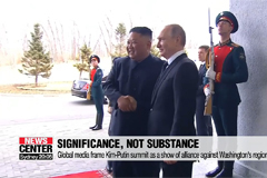 Media reports suggest Kim-Putin summit is all about show, not substance