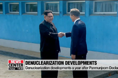 Denuclearization developments a year after Panmunjeom Declaration