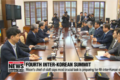 Most important task is preparing for fourth inter-Korean summit: Blue House