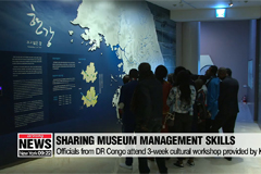 Democratic Republic of Congo learns Korea's museum management know-how