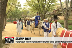 Welcome to Joseon Dynasty: Korean Folk Village