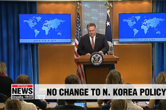 U.S. will continue to work with its allies to achieve N. Korea's FFVD: State Dept.