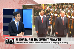 Expert analysis on North Korea-Russia summit with Prof. An