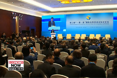 China's 'project of the century': Belt and Road Forum