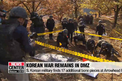 S. Korean military finds additional war remains at DMZ