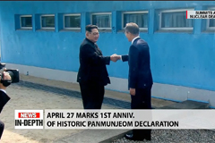 Panmunjeom summit marks one year amid nuclear deadlock