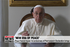Pope Francis hopes first anniversary of Panmunjeom Declaration brings peace