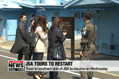 Tours to southern side of JSA to resume on Wednesday
