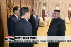 N. Korea to coordinate with China, Russia to strengthen leverage against U.S.: experts