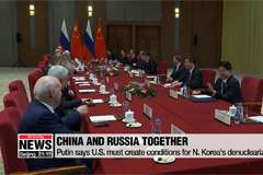 Summits between 6-party talk members only solidify the current stalemate: Expert