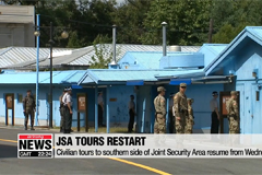 Civilian tours to southern side of Joint Security Area resume from Wednesday
