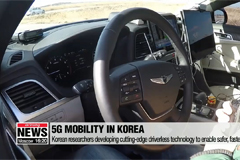 Korea's 5G fuelling driverless cars, drone technologies to boost safety, respond to emergencies