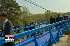 Civilian tours to southern side of Joint Security Area resume