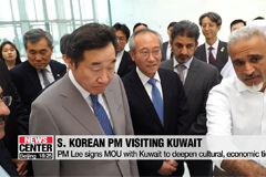 S. Korean PM on official visit to Kuwait