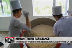 S. Korea announces plan to offer food assistance to N. Korea