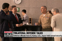 Defense officials from S. Korea, U.S., Japan hold security talks