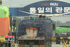 Seoul able to provide 300,000 tons of rice to N. Korea out of 1.3 mil. tons in stock: watchers