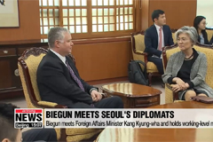 Biegun visits Seoul's foreign affairs ministry to meet Minister Kang Kyung-wha and hold working-level meeting