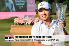Kang Sung-hoon wins his first PGA Tour event since his debut in 2011