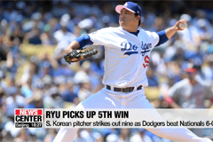 Ryu Hyun-jin strikes out nine as Dodgers beat Nationals 6-0