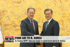 President Moon discusses food aid to N. Korea with WFP head