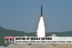 Seoul's defense ministry says military can counter N. Korean missile threat