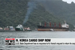 U.S. State Department has no response to N. Korea's request to return its cargo ship