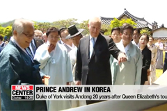 UK's Prince Andrew visits Korea