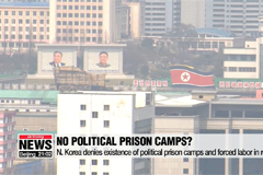 N. Korea rejects political prison camps accusations by UN Human Rights Council