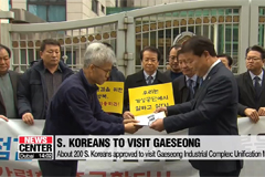 S. Korea allows biz people to visit Gaeseong Industrial Complex
