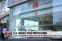 Trump administration restricts Huawei, 68 affiliates from using U.S. supplies