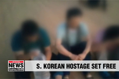 S. Korean hostage in Libya freed after 315 days held captive: Blue House